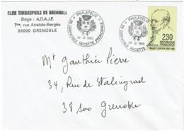 LCTN58/2 - CLUB TIMBROPHILE GRENOBLE 28/12/1990 - Briefmarkenausstellungen