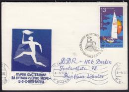 Bulgaria Varna 1976 / Cbctezaniya Cup 1975 / Sailing (1973), Sport - Segeln