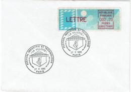 LCTN58/2 - FESTIVAL INDUSTRIE ET TECHNOLOGIE LA VILLETTE OCTOBRE 1985 - Briefmarkenausstellungen