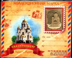 Russia Souvenir Card With Unmagnet Metal Stamp, As Like As Gold - 1992-.... Fédération