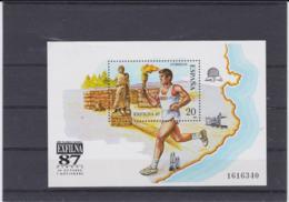 Spain 1987 Exfilna Souvenir Sheet MNH/**  (H59) - Briefmarkenausstellungen