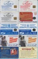 UKRAINE / 10 Phonecards, Phone Cards Ukrtelecom / Advertising. Banks Financial Services 1995-2000 - Ukraine