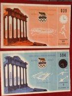 Eintrittskarten Olympiade 1960 Roma Giochi Della XVII Olimpiade - Biglietti D'ingresso