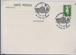 France; THAON Lès VOSGES  Vosges (88)  28 Mai 1990  50 Ans De Danse à La Rotonde - Marcofilie (Brieven)