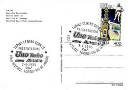 ITALIA - 1985 TORINO Auto Presentazione Fiat UNO TURBO Alitalia Su Cartolina Illustrata Di Torino - Francobolli