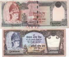 NEPAL -  2 Billets ( 500 Et 1000  Rupees   -  (un, Bande De Sécurité )     Bon état   Voir Scans - Nepal