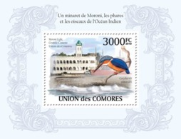 COMORES 2010 - Minaret Of Moroni & Birds In Region Of Indian Ocean. YT 262, Mi 2711/BL577 - Comoros