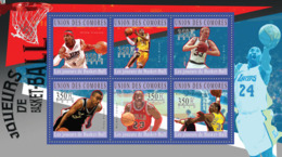 COMORES 2010 - Basketball (A.Iverson.. K.Abdul Jabar). YT 2071-2076, Mi 2865-2870 - Isole Comore (1975-...)