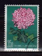 1960 China - Chrysanthemums / Chrysanthemen Used MI 574 - 1949 - ... Volksrepublik
