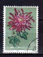 1961 China - Chrysanthemums / Chrysanthemen Used MI 582 - Gebraucht
