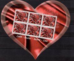2017 Switzerland - Liebe Gruesse / Love Heart Samps -  Souvenir Sheet Odd Shape  MNH** MiNr. 2515 - Fehldrucke
