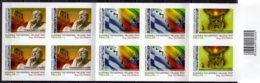 2018 Greece - 100 Years Of Diplomatci Raltionship With Ethiopia - Socrat Theater Performance -Booklet S.adhesive MNH** - Ongebruikt