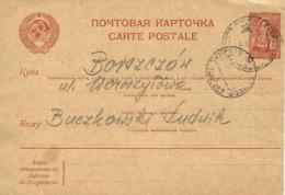 Entier Postal Voyagée 1941 - 1923-1991 URSS