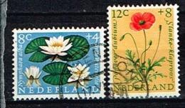 PAYS-BAS /Oblitérés/Used/ 1960 - Fleurs / Nénuphar Blanc Et Coquelicot - Period 1949-1980 (Juliana)