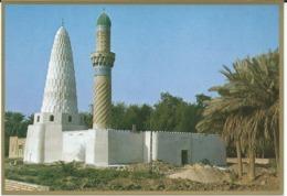 Iraq - Monument Of The Sun - State Organization Of Antiquities & Heritage - Printed In Japan - Irak