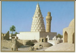Iraq - Monument Of Dhu 'L-Kifl - State Organization Of Antiquities & Heritage - Printed In Japan - Irak