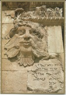 Iraq - Face Relief Of A Young Man In Big Temple,Hatra - State Organization Of Antiquities & Heritage - Printed In Japan - Irak