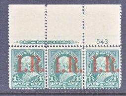U.S. R 154   **  PLATE NUMBER  MARGIN - Revenues