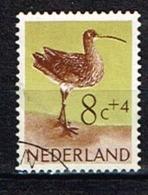PAYS-BAS /Oblitérés/Used/ 1961 - Oiseau / Courlis Cendré - Period 1949-1980 (Juliana)