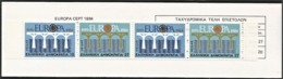 1984 Greece Europa: The Bridge, 25th Anniversary Of CEPT Booklet (** / MNH / UMM) - Europa-CEPT