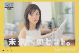 Carte Prépayée Japon - FEMME / PRESSE JOURNAL - GIRL / PRESS Japan Prepaid QUO Card - Frau - 6258 - Personaggi