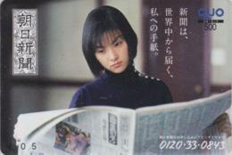 Carte Prépayée Japon - FEMME / PRESSE JOURNAL - GIRL / PRESS Japan Prepaid QUO Card - Frau - 6259 - Personaggi