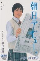 Carte Prépayée Japon - FEMME / PRESSE JOURNAL - GIRL / PRESS Japan Prepaid QUO Card - Frau - 6260 - Personaggi
