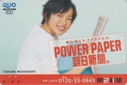 Carte Prépayée Japon - FEMME / PRESSE JOURNAL - GIRL / PRESS Japan Prepaid QUO Card - Frau - 6263 - Personaggi