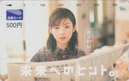 Carte Prépayée Japon - FEMME / PRESSE JOURNAL - GIRL / PRESS Japan Prepaid TOSHO Card - Frau - 6264 - Personaggi