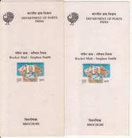 EFO Error, Misprint / Colour Shift, Information 1992 India, Rocket Mail, Stephen Smith, Postal History, Philately, - Philatelie & Münzen