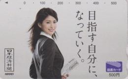 Carte Prépayée Japon - FEMME / PRESSE JOURNAL NIKKEI - GIRL / PRESS Japan Prepaid TOSHO Card - Frau - 6271 - Personaggi