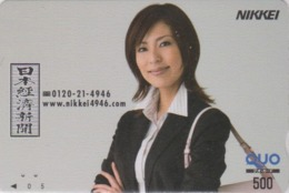 Carte Prépayée Japon - FEMME / PRESSE JOURNAL NIKKEI - GIRL / PRESS Japan Prepaid QUO Card - Frau - 6274 - Personaggi