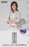 Carte Prépayée Japon - FEMME 500 YENS / PRESSE JOURNAL NIKKEI - GIRL / PRESS Japan Prepaid TOSHO Card - Frau - 6275 - Personaggi