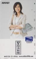 Carte Prépayée Japon - FEMME 1000 YENS / PRESSE JOURNAL NIKKEI - GIRL / PRESS Japan Prepaid TOSHO Card - Frau - 6276 - Personaggi