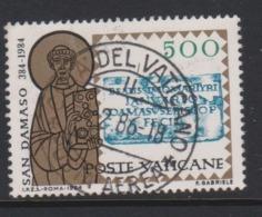 Vatican City S 781 1984 Pope St Damasus I.,500 Lire Used - Vatikan