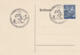 Blanko Sonderstempelbeleg 1943: München-Riem: Das Braune Band Von Deutschland - Germania