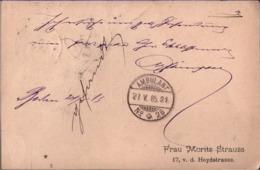! 1885 Ganzsache Aus Berlin An Hotel In Maloja, Engadin, Schweiz, Ambulant No. 26, Stempel - Poststempel