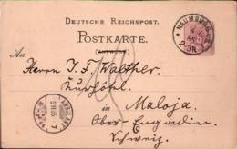 ! 1885 Antwort Ganzsache Aus Naumburg An Hotel In Maloja, Engadin, Schweiz, Ambulant No. 44, Stempel - Poststempel