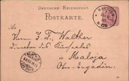 ! 1885 Antwort Ganzsache Aus Bautzen An Hotel In Maloja, Engadin, Schweiz, Ambulant No. 59, Stempel - Poststempel