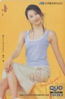 Carte Prépayée Japon - FEMME Cinema - Actress GIRL Japan Prepaid QUO Card - FRAU - 6286 - Personaggi