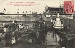 CAMBODGE Phnom Penh  A,imaux Symboliques Servant Aux Illuminations Pendant La Fete Des Eaux + Beau Timbre 10 IndochineRV - Cambodge