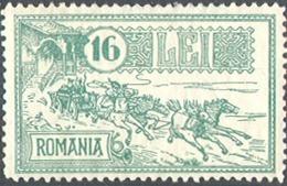0942 ✅ Post Mail Horse Pferde 1932 Romania Old 1v Set MNH ** - Otros