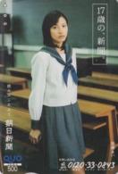 Carte Prépayée Japon - FEMME Dans Une école - GIRL In A School Japan Prepaid QUO Card - FRAU - 6290 - Personaggi