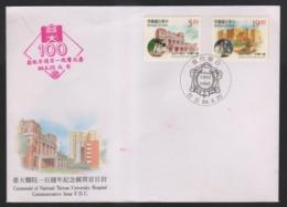 1995 - R.O. CHINA(Taiwan) - FDC -Centennial Of National Taiwan University Hospital - 1945-... Repubblica Di Cina