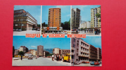 KOSOVSKA MITROVICA - Kosovo