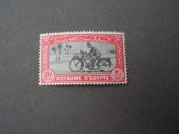 Egypt , 1928 Motorrad 106 ** MNH - Neufs