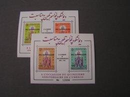 Afghanistan 1962 Mit 2 Blöcke 32 Und 33   ** MNH - Afghanistan