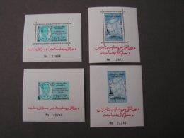 Afghanistan 1963 Mit 4 Blöcke 45 Und 46   ** MNH - Afghanistan