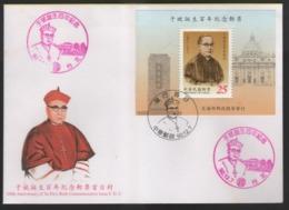 2001 - R.O. CHINA(Taiwan) - FDC -Anniversary Of Yu-Pin's Birth S/s - 1945-... Republic Of China
