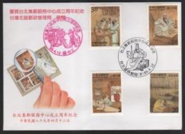"2000 - R.O. CHINA(Taiwan) - FDC -Chinese Classic Novel ""The Romance Of The Three Kingdoms""(I) - 1945-... Repubblica Di Cina"
